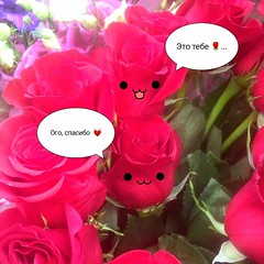 photo_2019-02-12_14-26-07 (Slice Pizza Russia) Tags: подарок 14февраля подарочек деньвлюбленных деньсвятоговалентина этотдень цветочек цветочки цветы цветок подарокмужу подарокмаме подарокмужчине подарокдевушке люблю люблютебя люблюее люблюего моя мой подарокнаденьсвятоговалентина наподарок наденьвлюбленных валентинка валентинки любовьнепонимаетслов любовьнечаяннонагрянет возьмисердце слайспицца gift 14 february danielentin envloving desvolopament etotden flower flowers podarochnaja podarochnoe pedrogarcia podarokua love lublyana lublae lublewo my patarakatsishvili nepodarok nadinejasmine valentine valentines lubovnianska lubovnianske vosyliene