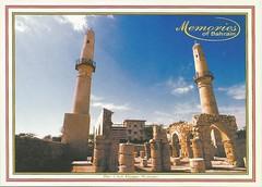 The Old Khamis Mosque (tico_manudo) Tags: bahrain bahrein baréin orientemedio kingdomofbahrain stateofbahrain golfopérsico mezquitakhamis