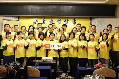 IWD 2019: China