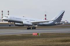 RA-64010 Business Aero Tupolev Tu-204-300 (Nathan_Ivanov) Tags: airplane aicraft vko vnukovo uuww spotting tupolev tu204