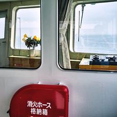 Flowers from Seto (yoannpupat) Tags: wabisabi minimalism simple square japan leicalense summicron50mm sony a7r setouchi boat flowers