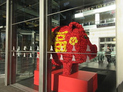 Red Floral Pig Lobby of the Time Warner Center NYC 2332 (Brechtbug) Tags: 2019 red floral pig lobby time warner center nyc 10 columbus circle new york city flower shaped bouquet piggy bank like wild boar flowers decor decoration standee